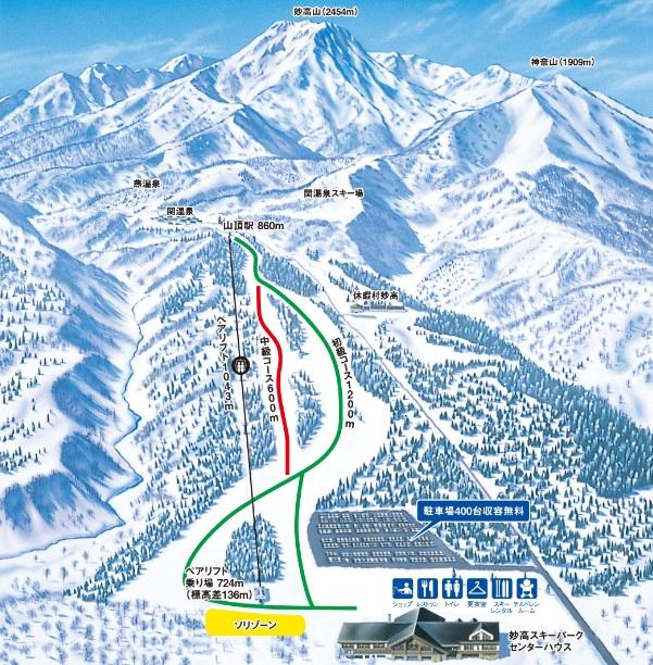 妙高 妙高 Ski Park滑雪場雪道介紹